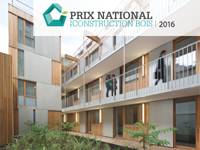 pncb2016-small